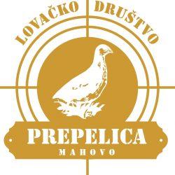 """LD """"Prepelica"""" Mahovo"""